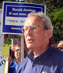 Sidney Hollander, JCUA Board Member