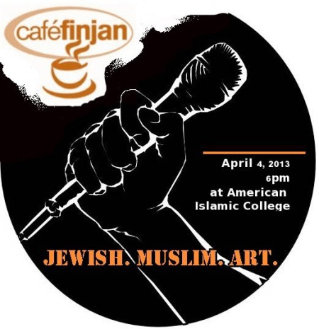 Cafe Finjan 2013 Logo [6]
