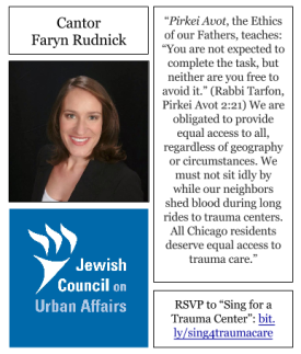 This Thursday, Eight cantors and rabbis will join an interfaith coalition to sing for a trauma center.