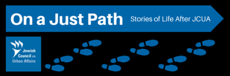 On a Just Path Logo